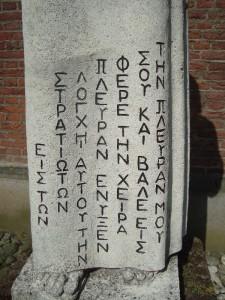 Kranenburg - Heili Hartbeeld (2)
